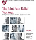 Harvard Health Publishes New Joint Pain Relief Workout