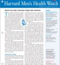 Rub-On Relief for Arthritis Pain Featured in Harvard Men's Health Watch